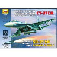 Подарочный набор Российский многоцелевой истребитель СУ-27СМ масштаб 1:72 ZV7295P, фото 1