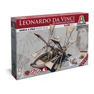 Серия Леонардо Да Винчи, Самоходная лодка IT3103, фото 1
