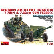 Немецкий арт.тягач Е-70 и Пушка FK288 с экип. масштаб 1:35 MiniArt MiA35039, фото 1