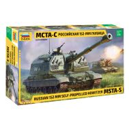 МСТА-С Российская 152-мм гаубица масштаб 1:35 ZV3630, фото 1