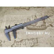 Штангенциркуль металл 150 мм/0.1 мм IMF19828, фото 1