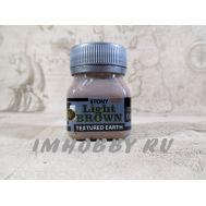 Акриловая смесь Каменистая светло-коричневая земля 50мл Wilder HDF-TE-06, фото 1