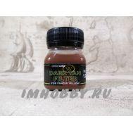 Фильтр Желто-коричневый темный 50мл Wilder HDF-NL-12, фото 1