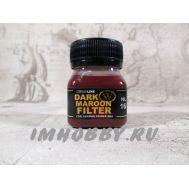Фильтр Малиновый темный 50мл Wilder HDF-NL-16, фото 1