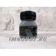 Эффект Дорожная глина темная 50мл Wilder HDF-NL-22, фото 1