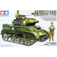 Американская самоходка Howitzer Motor Carriage M8 3 фиг. масштаб 1:35 Tamiya 35312, фото 1