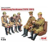 Советские военнослужащие 1979-91г (5 фигур) масштаб 1:35 ICM35636, фото 1