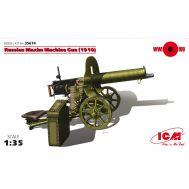 Пулемет Максим 1910г. масштаб 1:35 ICM35674, фото 1