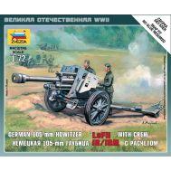 Немецкая 105мм гаубица 18/18М с расчетом масштаб 1:72 ZV6121, фото 1