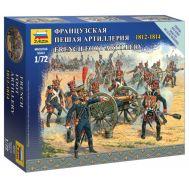 Французская пешая артиллерия 1812-1814г. масштаб 1:72 ZV6810, фото 1