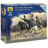 Русские драгуны 1812-1814г. масштаб 1:72 ZV6817, фото 1