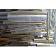 Ассортимент из обрезков трубок разного диаметра KS707, фото 1