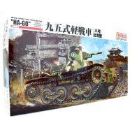 IJA Type 95 HA-GO Hokuman масштаб 1:35 Fine Molds FM18, фото 1