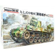 IJA Type 97 improved Shinhoto Chi-Ha (new turret) масштаб 1:35 Fine Molds FM21, фото 1