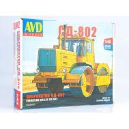 Виброкаток СД-802 (KIT) металл масштаб 1:43 8002AVD, фото 1