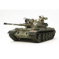 Израильский танк Tiran 5 на базе советского танка Т-55 с 2 фигурами масштаб 1:35 Tamiya 35328, фото 1