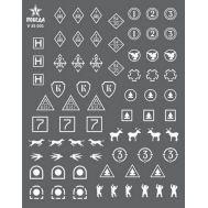 Обозн. подразделений бронетехники Советской армии, ВОВ, набор 1, 1:35 V35001, фото 1