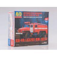 Пожарная цистерна АЦ-40 (4320) ПМ-102В (KIT) металл масштаб 1:43 1300AVD, фото 1