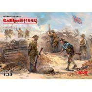 Галлиполи 1915г. масштаб 1:35 DS3501, фото 1