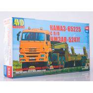 КАМАЗ-65225 с полуприцепом ЧМЗАП-5247Г масштаб 1:43 7056AVD, фото 1