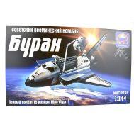 Советский космический корабль Буран масштаб 1:144 ARK Model ARK14402, фото 1