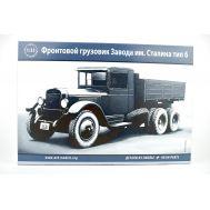Грузовой автомобиль РККА ЗИС-6 + детали из смолы масштаб 1:35 ARK Model ARK35036, фото 1