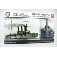 Крейсер Аврора + детали из смолы и фототр. масштаб 1:400 ARK Model ARK40014, фото 1