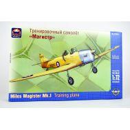 Тренировочный самолет Магистр масштаб 1:72 ARK Model ARK72019, фото 1