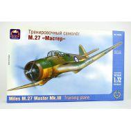 Тренировочный самолет М.27 Мастер масштаб 1:72 ARK Model ARK72020, фото 1