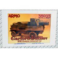 GARFORD-PUTILOV - Russian armored car (EF) 1МВ (смола), 1:35 Jadar-Model JM35023, фото 1