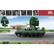 T-64B мод. 1975г., масштаб 1:72 UA72013, фото 1