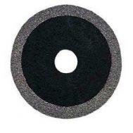 Алмазный диск 50 мм для циркулярной пилы KS 230 PRO28012, фото 1