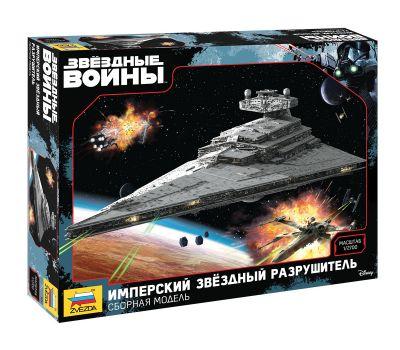 Имперский звездный разрушитель масштаб 1:2700 ZV9057, фото 1