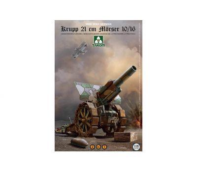 Гаубица Krupp 21cм Morser 10/16 2в1 масштаб 1:35 Takom TAK2032, фото 1