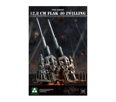 Немецкая пушка 12.8 см FlaK 40 Zwilling масштаб 1:35 Takom TAK2023, фото 1