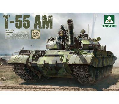 Российский средний танк T-55AM масштаб 1:35 Takom TAK2041, фото 1