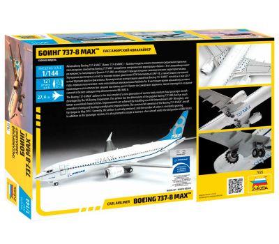 Пассажирский авиалайнер Боинг 737-8 MAX масштаб 1:144 ZV7026, фото 4