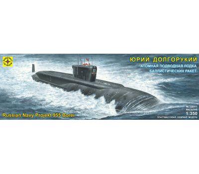 Российская АПЛ Юрий Долгорукий (Борей) масштаб 1:350 Моделист 135071, фото 1