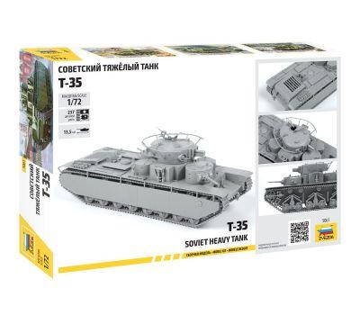 Советский тяжелый танк Т-35 масштаб 1:72 ZV5061, фото 3