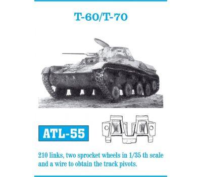 Траки металл Т-60, Т-70, Т-30, Т-40, ширина траков 260 мм (плюс два ведущих колеса) масштаб 1:35 FRIULMODEL ATL-35-55, фото 1