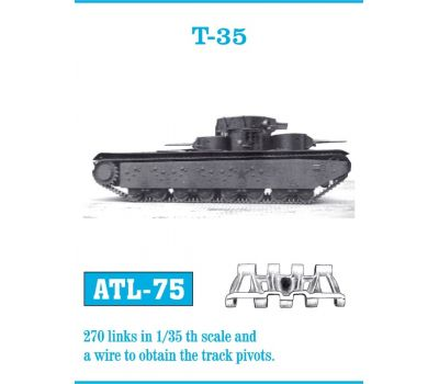 Траки металл Т-35 масштаб 1:35 FRIULMODEL ATL-35-75, фото 1