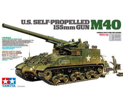 Американская САУ Self-Propelled 155mm Gun M40 с расчетом 8 фигур масштаб 1:35 Tamiya 35351, фото 1