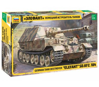 Немецкий истребитель танков Элефант масштаб 1:35 ZV3659, фото 1