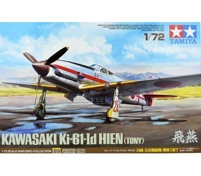 Kawasaki Ki-61-Id Hien - (Tony) масштаб 1:72 Tamiya 60789, фото 3