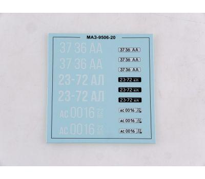 Полуприцеп МАЗ-9506-20 (KIT) металл масштаб 1:43 7037AVD, фото 10