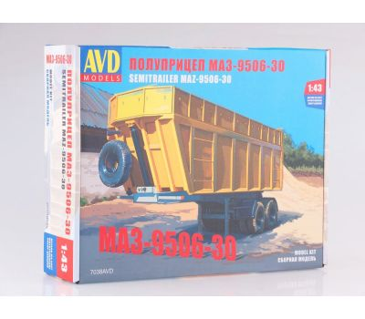 Полуприцеп МАЗ-9506-30 (KIT) металл масштаб 1:43 7038AVD, фото 1