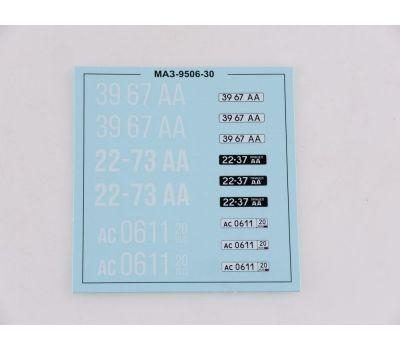 Полуприцеп МАЗ-9506-30 (KIT) металл масштаб 1:43 7038AVD, фото 10