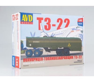 Полуприцеп топливозаправщик Т3-22 (KIT) металл масштаб 1:43 7044AVD, фото 1
