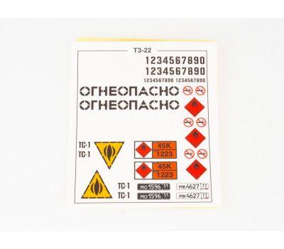 Полуприцеп топливозаправщик Т3-22 (KIT) металл масштаб 1:43 7044AVD, фото 8