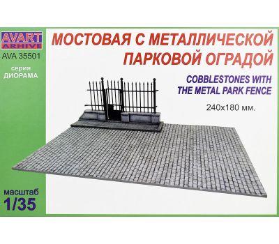Мостовая с металлической оградой масштаб 1:35 AVART AVA35501, фото 2
